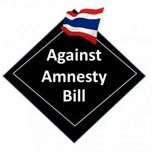 against amnesty bill