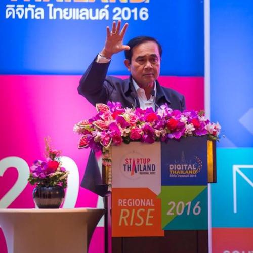 สตาร์ทอัพเมืองไทย ณ ปลายปี 2016
