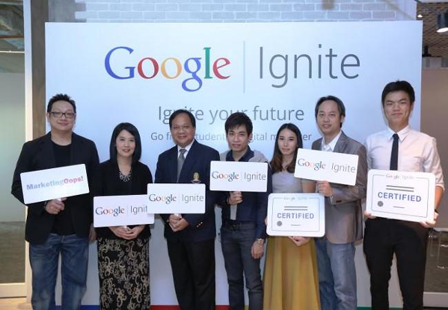 ระบบนิเวศน์ของ Google
